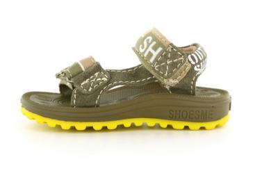 shoesme zomer sale