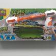 Slime Battle Blaster SES creative