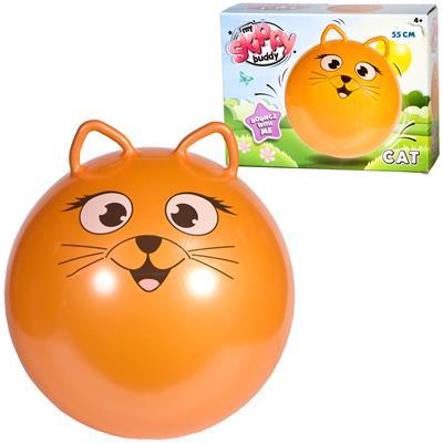 skippybal buddy kat 55 cm
