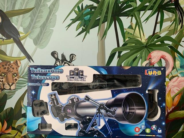 telescoop speelgood